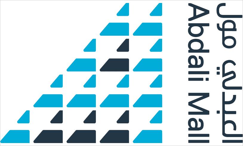 Abdali Mall Logo