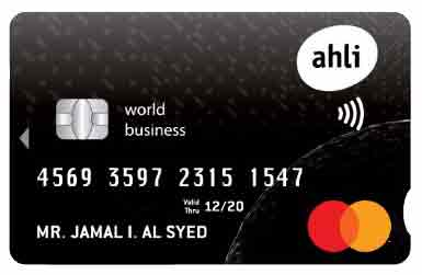 World for Business Credit Card