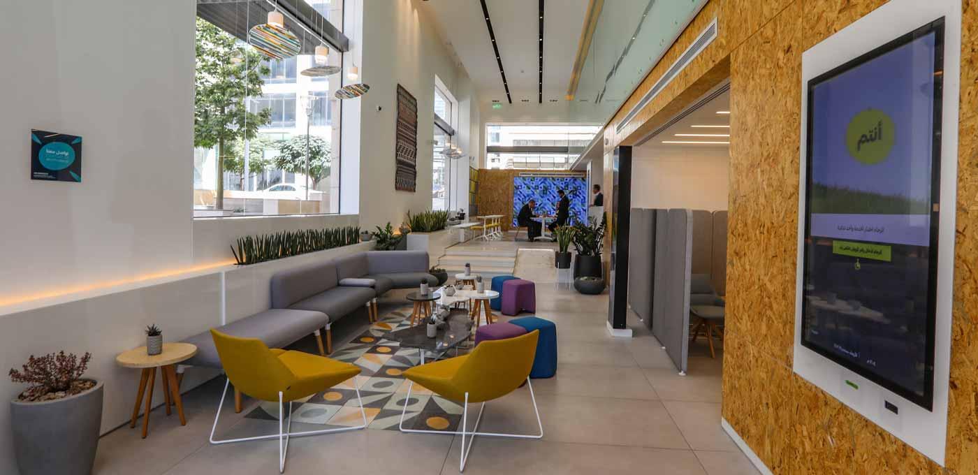 Ahli Bank opens its newest branch in Al-Abdali – Boulevard