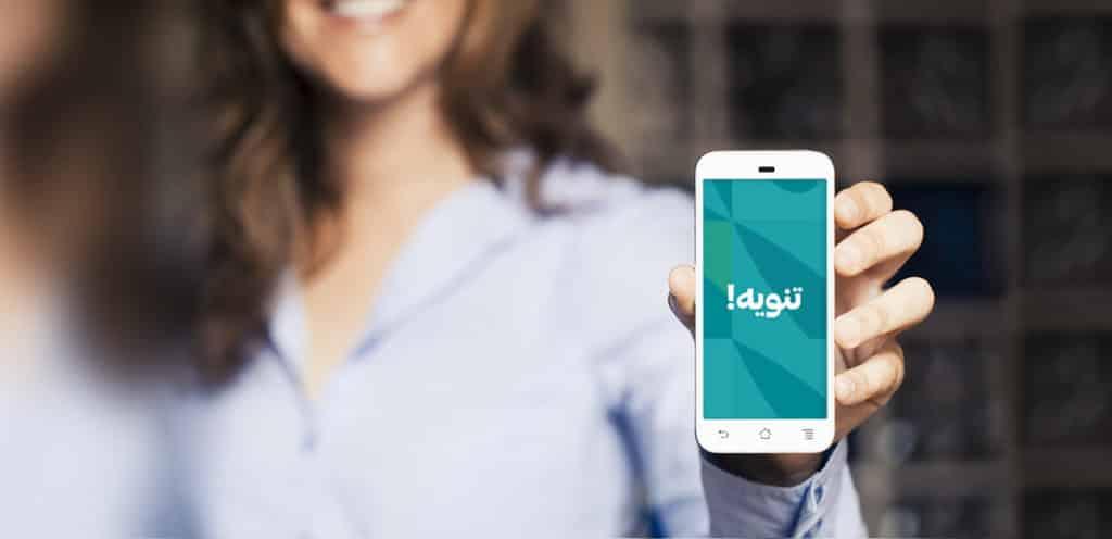 Security_Announcement_Arabic