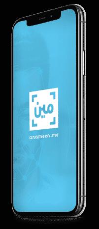 anameen App