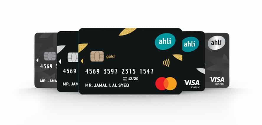 بطاقات أهلي الائتمانية أهلي