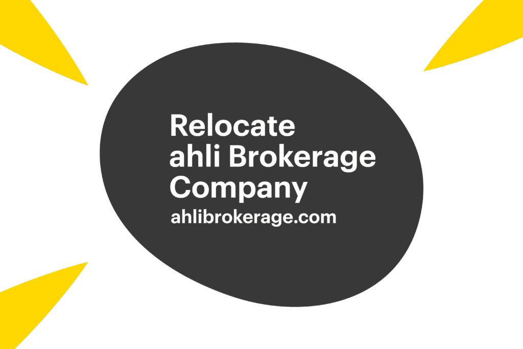 ahli brokerage AD